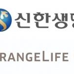 신한생명-오렌지라이프, 지주 '주력 계열사' 넘본다
