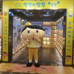 '엉덩이 탐정' 본격 내한 확정…미니 팬미팅 스케줄 공개