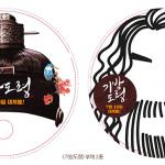 서울 거리에 꽃도령이 뜬다…'기방도령' 특별한 이벤트 화제