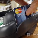 신용카드 5년 만에 1억장…휴면카드 자동해지 도입 이후 회복세