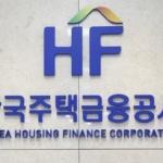 주택금융공사, 하반기 신입직원 58명 채용