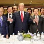 """트럼프, 재계 총수들과 회동…삼성∙현대차∙SK∙롯데 등에 """"감사하다"""""""