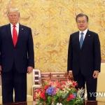 """문재인 대통령 """"DMZ 방문 동행…오늘 대화의 중심은 미국과 북한"""""""