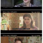 '우리는 언제나 성에 살았다' 배우들이 직접 들려주는 캐릭터 탄생기