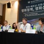 BIFAN, 한국x베트남x프랑스 영화 정책·산업 토론회 개최