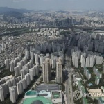 상반기 아파트값 6년 만에 하락…서울 하락률 1위 강동구