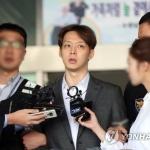 """1심, 박유천에 집행유예 선고…""""재사회화 기회 부여가 적절"""""""