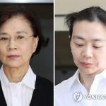 1심, 이명희·조현아에 징역형 집행유예 선고