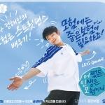 삼성화재, 새 TV 광고 '어.인.모' 선봬
