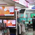 정부, 일본 경제보복에 WTO 제소 법률검토 착수