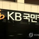 '빈(BIN)공격'에 KB국민카드 고객 2000여명 카드번호 노출