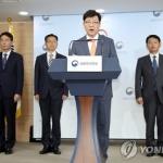 """정부 """"북한 목선 경계실패""""…합참의장 경고, 8군단장 보직해임"""