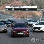 '판매절벽' 한국 GM, 콜로라도·트래버스도 '글쎄'