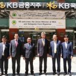 허인 KB국민은행장, 미얀마 건설부 장관 만나 사업 협력체계 강화 협의