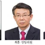 금융위, 사무처장에 김태현 상임위원