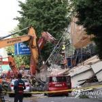 서울 잠원동 5층 건물 철거중 붕괴...1명 사망
