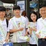 이정환 주택금융공사 사장, 청년 맞춤형 전・월세자금보증 홍보