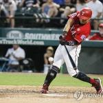 추신수, 시즌 13호 홈런…텍사스는 미네소타에 패배