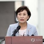 """김현미 """"민간 택지에도 분양가 상한제 도입 검토할 때"""""""