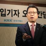 [초대석] 정지원 한국거래소 이사장