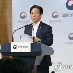 """성윤모 장관 """"불화수소 북한 반출 없었다""""…일본 의혹제기 반박"""