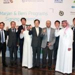 현대건설, 사우디서 3조2000억원 규모 '초대형 플랜트 공사' 수주
