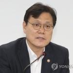 """금융위원장 """"디지털 금융혁신 위해 금융안정과 소비자 보호 필요"""""""