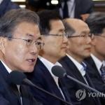 文 대통령, 30대 기업 초청 日수출규제 조치 논의