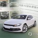 카드사 車할부금융 시장 '혼전'…KB국민카드 첫 2위 등극