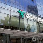 KEB하나은행, 특별퇴직‧준정년특별퇴직 동시 시행