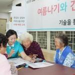 KT, 옹진군 문갑도·굴업도 주민위한 사회공헌활동 실시