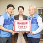 김경규 하이투자증권 사장, 삼계탕으로 나눔경영 실천