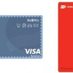소상공인 맞춤형 '우체국 비즈플러스' 카드 출시