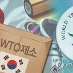 일본 수출규제 조치, WTO 최고기관서 논의 예정