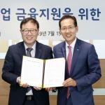 KEB하나은행, 기보와 '해외진출 선도기업 육성' 금융지원 업무협약