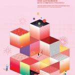 제8회 롯데 크리에이티브 공모전, 총 570편 시나리오·22편 독립영화 작품 출품