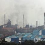 '환경오염 논란' 포스코, 대기환경 개선 본격 나선다