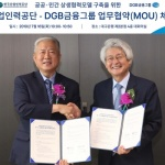 DGB금융지주-한국산업인력공단, NCS 기업성과 확산 업무협약