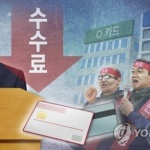 카드사 노조 파업 철회…업계 전망 청신호?