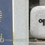 금감원-예보, 금융사 정보공유 확대