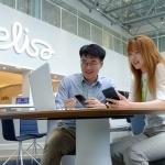 LG유플러스, 핀란드서 5G 로밍 상용테스트 성공…19일부터 서비스 개시