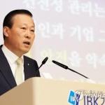 김도진 IBK기업은행장, 연간 최대 규모 승진인사 단행