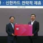 신한카드, SK페이 특화 '11번가 신한카드' 출시