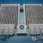 범 LG 패밀리 구자두, 조선족 장학생 이름 차명계좌 혐의 유죄판결