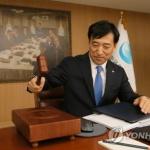 한국은행, 기준금리 0.25% 인하…연 1.50%