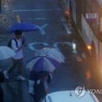 [내일날씨] 태풍 다나스 북상중…남부·제주도에 '호우주의보'