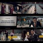 리치앤코, 신규 TV광고 캠페인 '과거문제'편 온에어