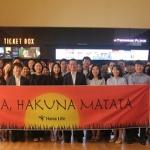 하나생명, '시네마데이' 문화 소통행사 진행