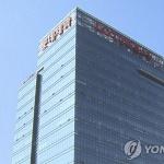 롯데제과 전 직원, 거짓 인터뷰 후 본사서 투신 소동