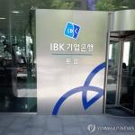 IBK기업은행, 은행권 최초 비정규직 없는 은행된다